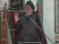 [01] 12 Muharram 1436 - Qaumon per Azab-e Ilahi ke asbab | عذاب الہی کے اسباب - H.I Hassan Zafar Naqvi -