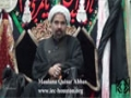 [03] 16 Muharram 1436 Maulana Qaisar Abbas - Imam Hussain (as) Ki Shahadat Ka Sabab - Urdu