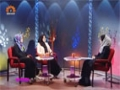 [02] Discussion Program - Muslim Women in West - Sahartv - English