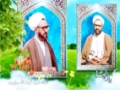 [002] On the Wings of Wisdom (Bar Bal e Andishehaa) - Farsi