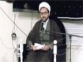 [02] Muharram 1436 - Maulana Muhammad Hasnain - Marifate Azadari - Urdu