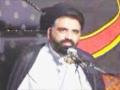 [05] Tafseer-e-Khutba-e-Imam Sajjad (as) - Ustad Syed Jawad Naqavi - Urdu
