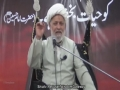 [03] Muharram 1436 - اخلاق حسینی | Akhlaq-e Hussaini - H.I Ghulam Abbas Raesi - Urdu