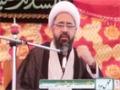 [Part 04] Muharram 1436 - H.I Amin Shahidi - Tramtary Islamabad - Urdu