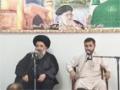 [Lecture] H.I. Abulfazl Bahauddini - Maad # 57 { شاہدان در قیامت } - Urdu & Persian