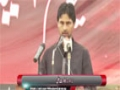 [یوم حسین ع] Salam : Br. Zakawat - 18 November 2014 - Karachi University - Urdu