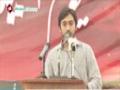 [یوم حسین ع] Salam : Br. Abuzar - 18 November 2014 - Karachi University - Urdu
