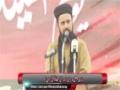 [یوم حسین ع] Speech : Maulana Faisal Azizi ( Sunni Ittehad Council) - 18 November 2014 - Karachi Univers