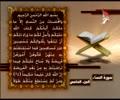 سورة النساء | القران الكريم - الجزء الخامس - Arabic