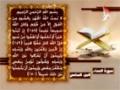 سورة النساء | القران الكريم - الجزء السادس - Arabic