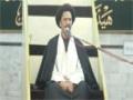 [02] 27 Muharram 1436 - حدیث نبوی امام حسین ع کے بارے میں - H.I Munawwar Naqvi - Urdu