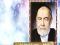 [005] بازتاب اعمال انسان - زلال اندیشه - Farsi