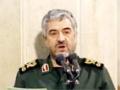 ارائه گزارش سردار سرلشگر جعفری فرمانده کل سپاه پاسداران - Farsi