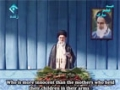 Ayatullah Khamenei describes three important points on issue of Gaza - July 2014 - Farsi sub English