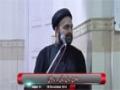 [05] 05 Safar 1436 - Rawish e Zindagi Aur Imam Hassan (AS) - Maulana Syed Muhammad Ali Naqvi - Urdu