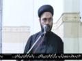 [07] 07 Safar 1436 - Rawish e Zindagi Aur Imam Hassan (AS) - Maulana Syed Muhammad Ali Naqvi - Urdu