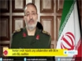 [03 Dec 2014] Iranian cmdr. rejects any collabortation with US in anti-ISIL coalition - English
