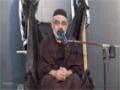 [09] Safar 1436 - اسلام میں تعلیم و تربیت کے قوانین - H.I Murtaza Zaidi - Bhojani Hall - Urdu