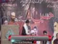 [یوم حسین ع] Salam : Br. Hafiz Noman - 30 November 2014 - Urdu University - Urdu