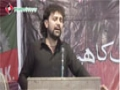 [یوم حسین ع] Salam : Br. Jabir Bangash - 30 November 2014 - Urdu University - Urdu