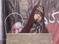 [یوم حسین ع] Speech : Mutharma Shazia Fatima - 30 November 2014 - Urdu University
