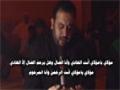 دعاء الامان الرادود ياسر الكمال - Arabic