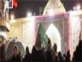 مسيرة عاشق - زائر يروي قصته في طريق الحسين عليه السلام - Arabic