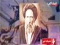 History Of Syed Hasan Modares | سید حسن مدرس - Farsi