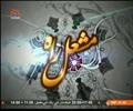 [08 Dec 2014] رضائے الٰہی پر خوش رہنے کی دعا - Mashle Raah - مشعل راہ - Urdu
