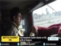 [10 Dec 2014] Car bombing leaves 9 Shia fighters dead in Iraq - English