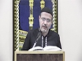 [12] - Tafseer Surah Baqra - Ayatullah Sayed Kamal Emani - Dr Asad Naqvi - Urdu