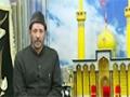 [11 Dec 2014] Religious Program | شہادت امام حسینؑ کے بعد - Urdu