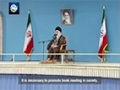 Lazy in reading books is the most harmful laziness - Ayatullah Khamenei - Farsi sub English