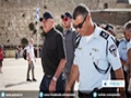 [14 Dec 2014] Israeli police hit by wave of top-level resignations - English