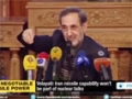 [15 Dec 2014] Velayati: Iran missile capability won\'t be part of nuclear talks - English