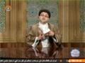 [Tafseer e Quran] Tafseer of Surah Baqra | تفسیر سوره بقرہ - Dec, 15 2014 - Urdu