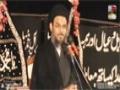 [03] 25 Muharram 1436-14 - Tafseer Surah Fajr - H.I Aqeel ul Gharavi - Model Town, Lahore - Urdu
