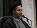 Imam Sadiq AS by Seyed Reza Hosseini Nassab - Persian