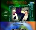 [02] العجب والكرامة - الشهيد الشيخ مرتضى مطهري - Farsi sub Arabic