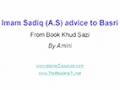 Imam Sadiq A.S advice to Basri From Book Khud Sazi - Urdu