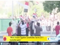 [18 Dec 2014] Human Rights Watch slams Egypt military trials of hundreds of civilians - English