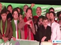 [18 Dec 2014] Pakistan's Imran Khan calls off anti-government sit-in - English
