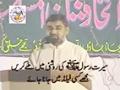 [Clip] Choosing career and seerat Prophet (saww) - H.I Ali Murtaza Zaidi - Urdu