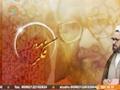 [22 Dec 2014] Fikar-e-Mutahhar | سیرتِ امام حسین شہید مطھری کی نگاہ میں - Urdu
