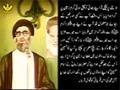 کربلا میں عصرِ عاشور کے مصائب - Farsi Sub Urdu