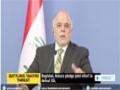 [25 Dec 2014] Iraq, Turkey pledge joint effort to defeat ISIL militants - English