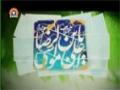 [23 Dec 2014] راہ مبین - آداب تلاوت - Clear Path - Rahe Mubeen - Urdu