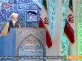 [26 Dec 2014] Tehran Friday Prayers | آیت اللہ امامی کاشانی - Urdu