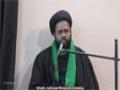 [Majlis e Aza] 21 Dec 2014 - Serat e Imam Hassan (A,S) - H.I Ali Afzaal - Nazimabad, Karachi - Urdu