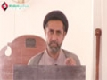 [19 Dec 2014] Friday Sermon - H.I. Haider Naqvi - Yusrab, Karachi - Urdu